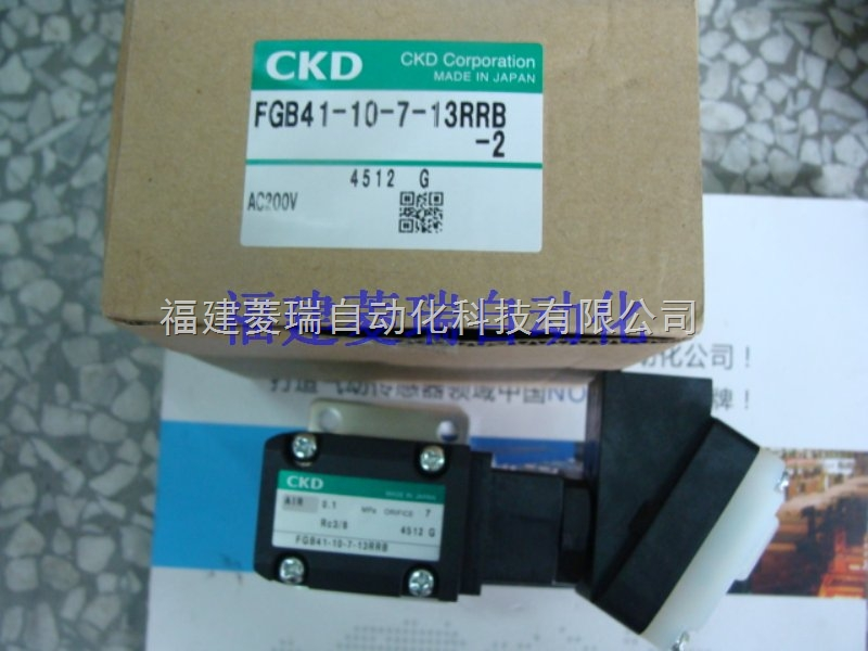 CKD电磁阀AB21-02-3-B