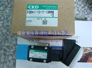 CKD电磁阀3PA110-M5-C2