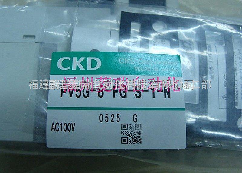日本喜开理CKD化学液用气控阀