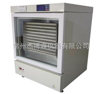 SJW-IC数码恒温血小板振荡保存箱