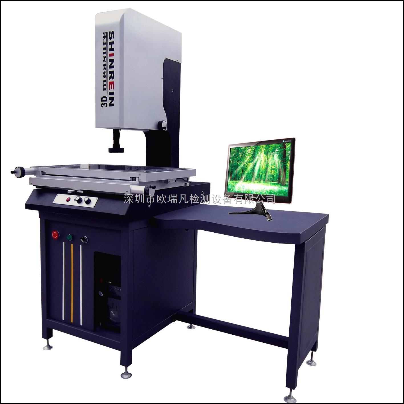 SRN4030-2.5D-深圳二次元三次元厂家-二次元深圳厂家