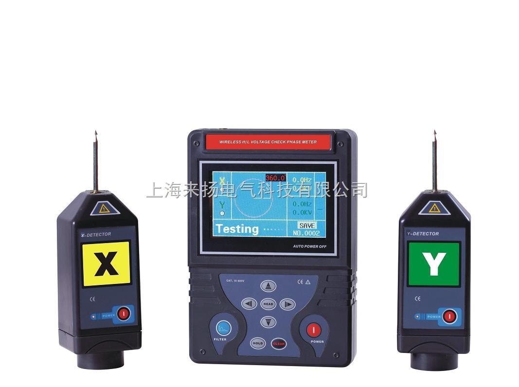 高压无线检相仪