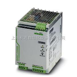 菲尼克斯稳压电源MINI-PS-100-240AC/10-15DC/8