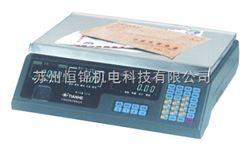 陝西30公斤郵政秤,郵政行業專用計價電子秤