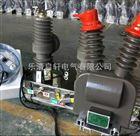 ZW32-12FG/630-20云南热门销售ZW32-12FG/630-20户外真空断路器用途