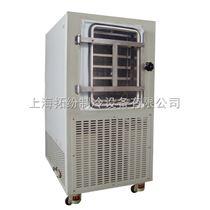 廠家供應出口凍干機
