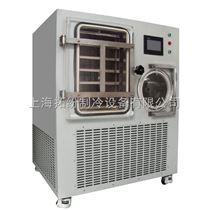 厂家直供食品冷冻真空干燥机