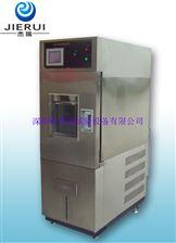 JR-WS-150C电子电工高低温交变湿热试验机【报价】