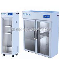 多功能型层析冷柜厂家供应