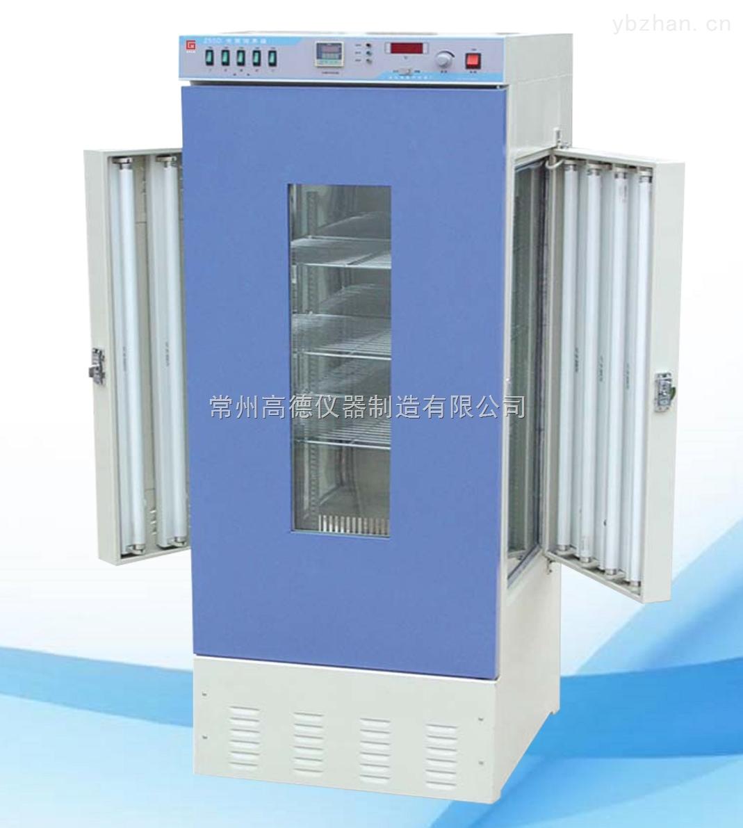 GPX-150A光照恒温培养箱
