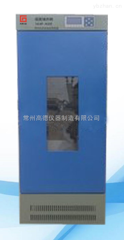 MHP-400FE智能霉菌培养箱