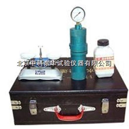 土壤含水量测定仪