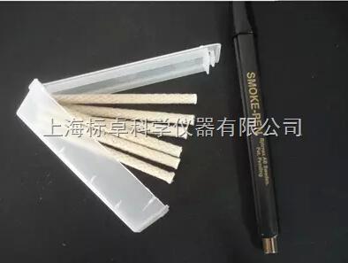 发烟笔(烟雾笔)