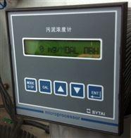 ZY-8000浊度计