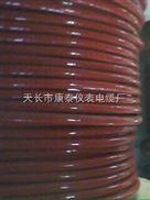 矽橡膠電纜ZR-KFGP22