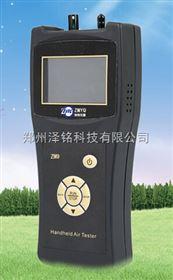 M9鄭州PM2.5濃度檢測儀/焦作政府辦公室PM2.5快速檢測儀