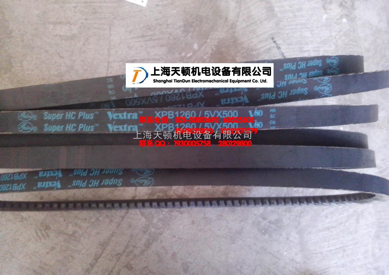 XPB1400空壓機皮帶,XPB1400三角帶價格