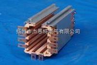 HXTS-10-10多极管式滑触线