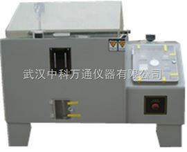 YWX/Q-750武汉盐雾腐蚀试验箱