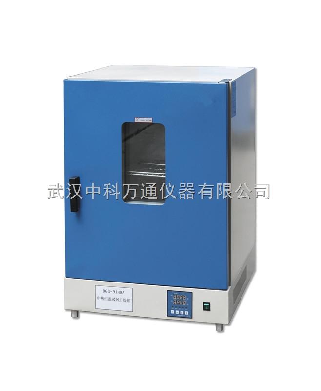 武汉立式电热恒温鼓风干燥箱,立式电热恒温鼓风烘箱