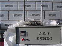 KSD-II活性炭粒度仪