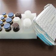人纤连蛋白(FN)ELISA试剂盒科研