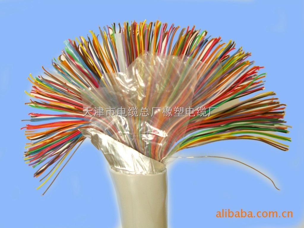 HYA电话线HYA通信电缆20*2*0.8通信电缆