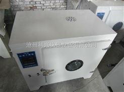 101型混凝土电热鼓风干燥箱