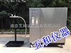 IPX5/6IPX5/6等级防冲水试验装置厂家