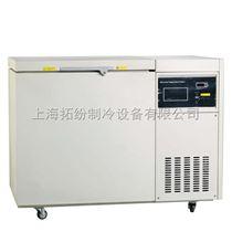 恒温超低温冰箱供应型号齐全可定制