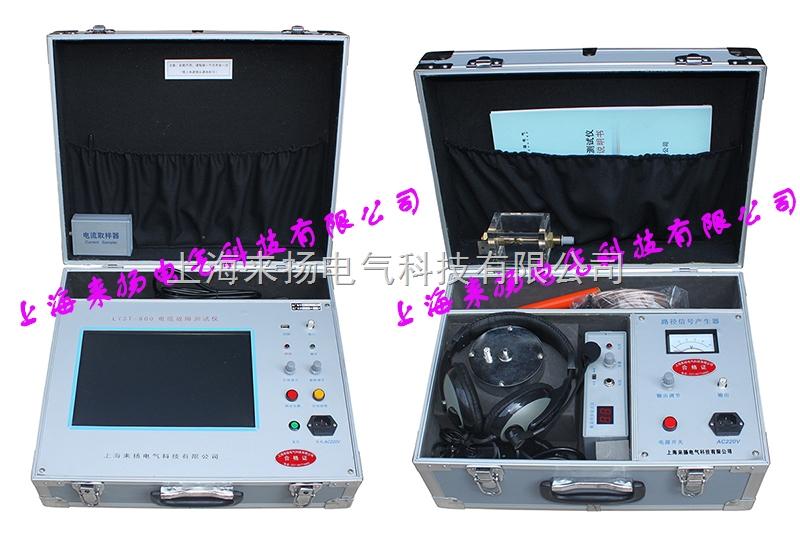 电缆故障试验分析仪