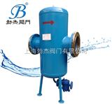BJSC-3立式丝网捕沫汽水分离器