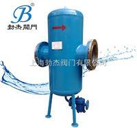 BJSC-3立式絲網捕沫汽水分離器