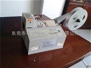树脂拉链切割机、包芯绳热切机行情、实心绳热断机