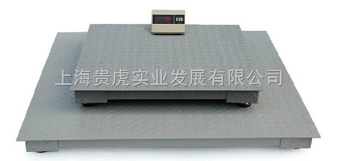 1噸地磅,1噸連電腦電子地磅價格
