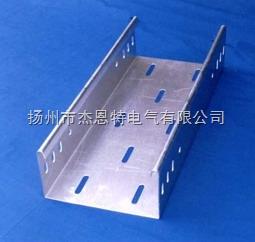 江苏托盘式桥架生产厂家