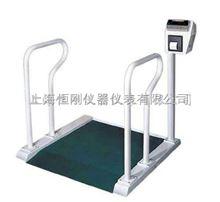 轮椅秤哈尔滨医院透析轮椅秤