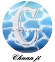 上海排污泵诚招全国各区代理商