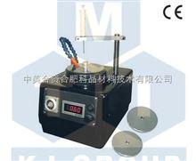 旋轉涂層機--VTC-50
