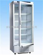 广东4℃血液冷藏箱