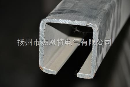 厦门HXDL-40电缆滑线厂家  杰恩特厂家正品