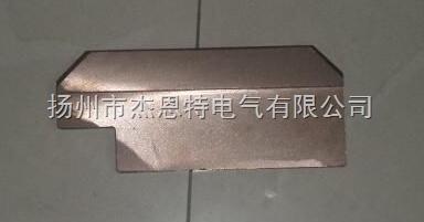 JDC-H-300A单极滑触线