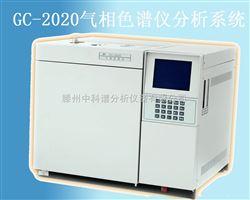 GC2020上海TVOC分析專用氣相色譜儀