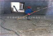超细无机纤维喷涂的正确施工方法