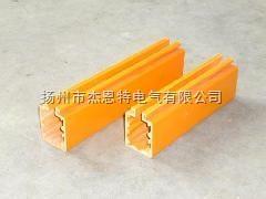 吉林80A管式安全滑触线