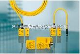 皮尔磁模块化安全继电器