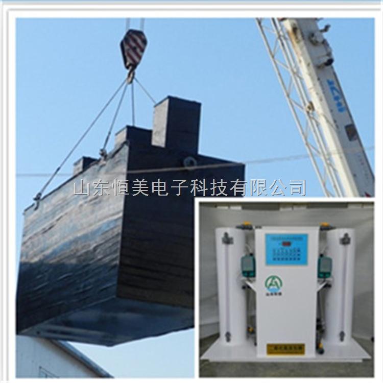 广东茂名 MBR膜 地埋式一体化污水处理设备 生产厂家 买就送