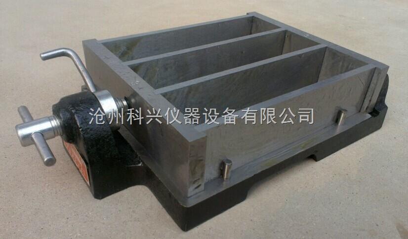 40×40×160mm抗折试模,水泥胶砂试模,水泥软练试模