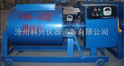 HJW-6030升/60升混凝土单卧轴搅拌机,砼强制式单卧轴搅拌机【混凝土搅拌站常用搅拌机】