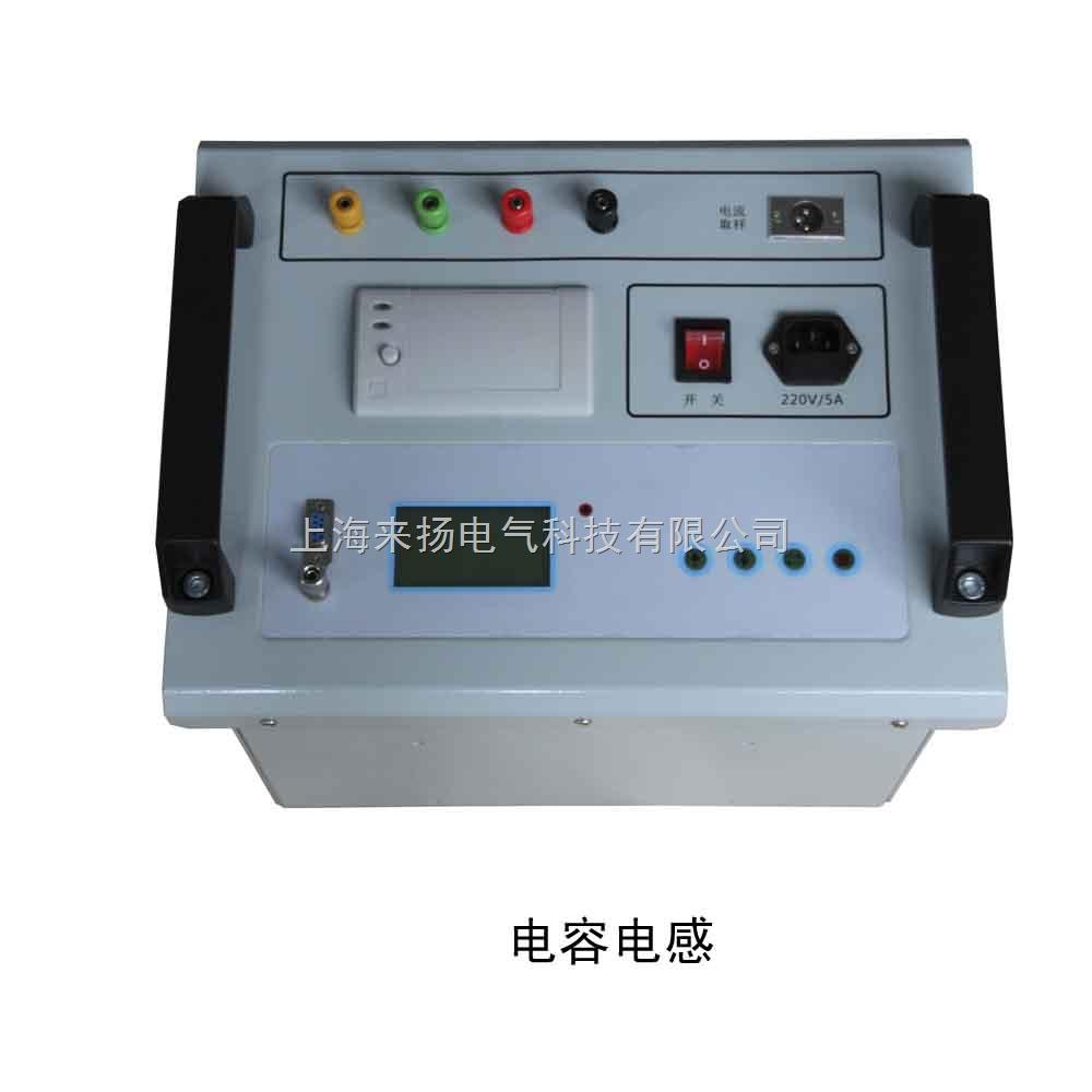 三相交直两用免拆线电容电感测试仪